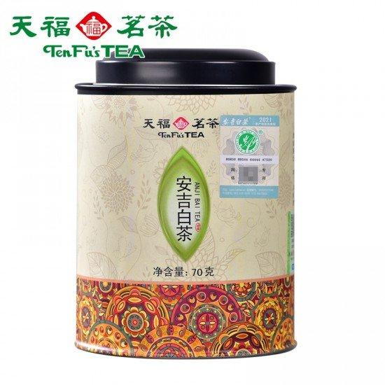 Premium China Zhejiang Anji Bai Cha