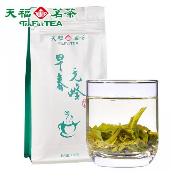 Spring First Flush Mao Feng Green Tea