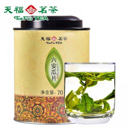 Supreme China Anhui  Liu An Melon Seed Green Tea