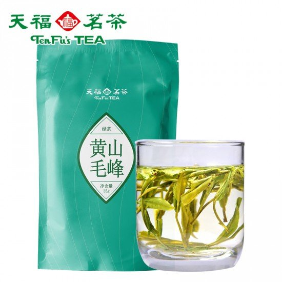 Huangshan Mao Feng Green Tea 35G