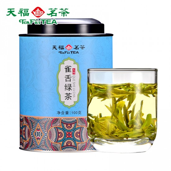 Chinese  Early Spring  Sparrow Tongue Green Tea