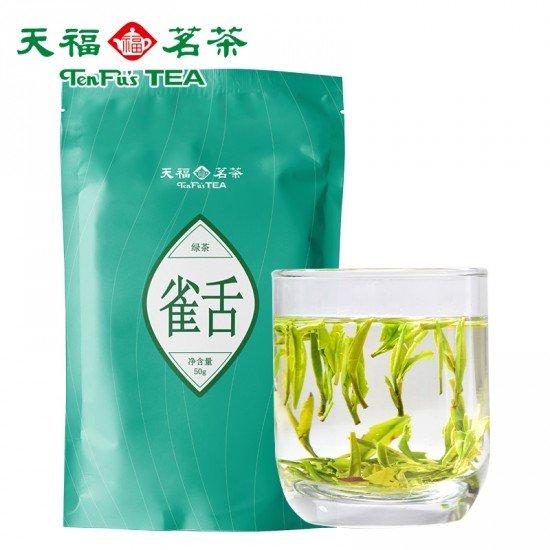 Que She(Sparrow's tougue) Green Tea 50G