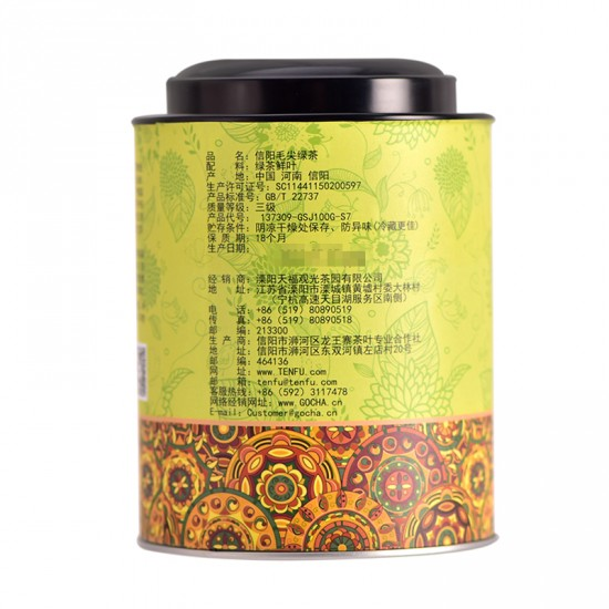 Xin Yang Mao Jian Green Tea - Chinese Loose Leaf Henan