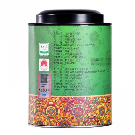 Dragon Well Long Jing Green Tea Chinese Loose Leaf Tea - 3.5oz / 100g