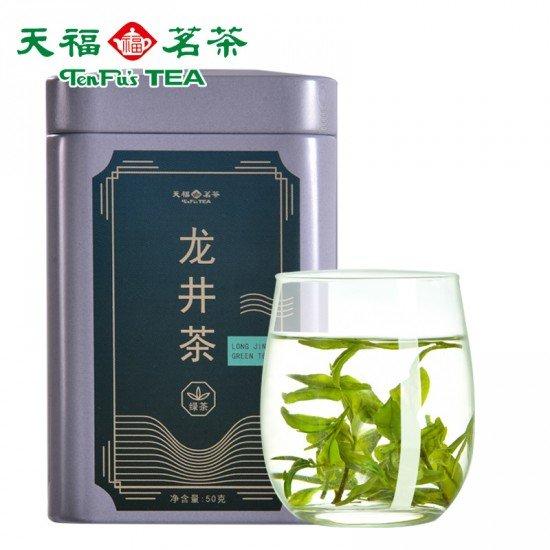 Dragon Well Long Jing Green Tea(Mini Tin) 50G