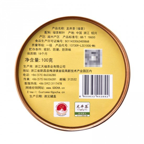 Premium Loose Leaf Lung ching  Green Tea