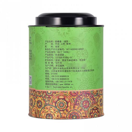 Premium Chinese Spring JiangSu Loose Leaf  Pi Lo Chun Green Tea