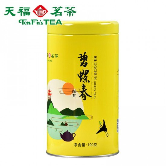 Chinese Spring SuZhou Loose Leaf  Green Snail Spring Tea