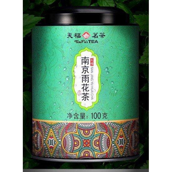 China Loose Leaf   Yu Hua Green Tea